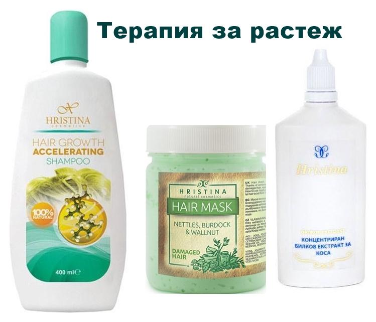 Терапия за растеж на косата