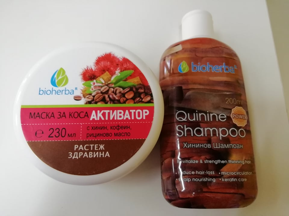 Активатор за бърз растеж на косата, шампоан и маска с хинин.