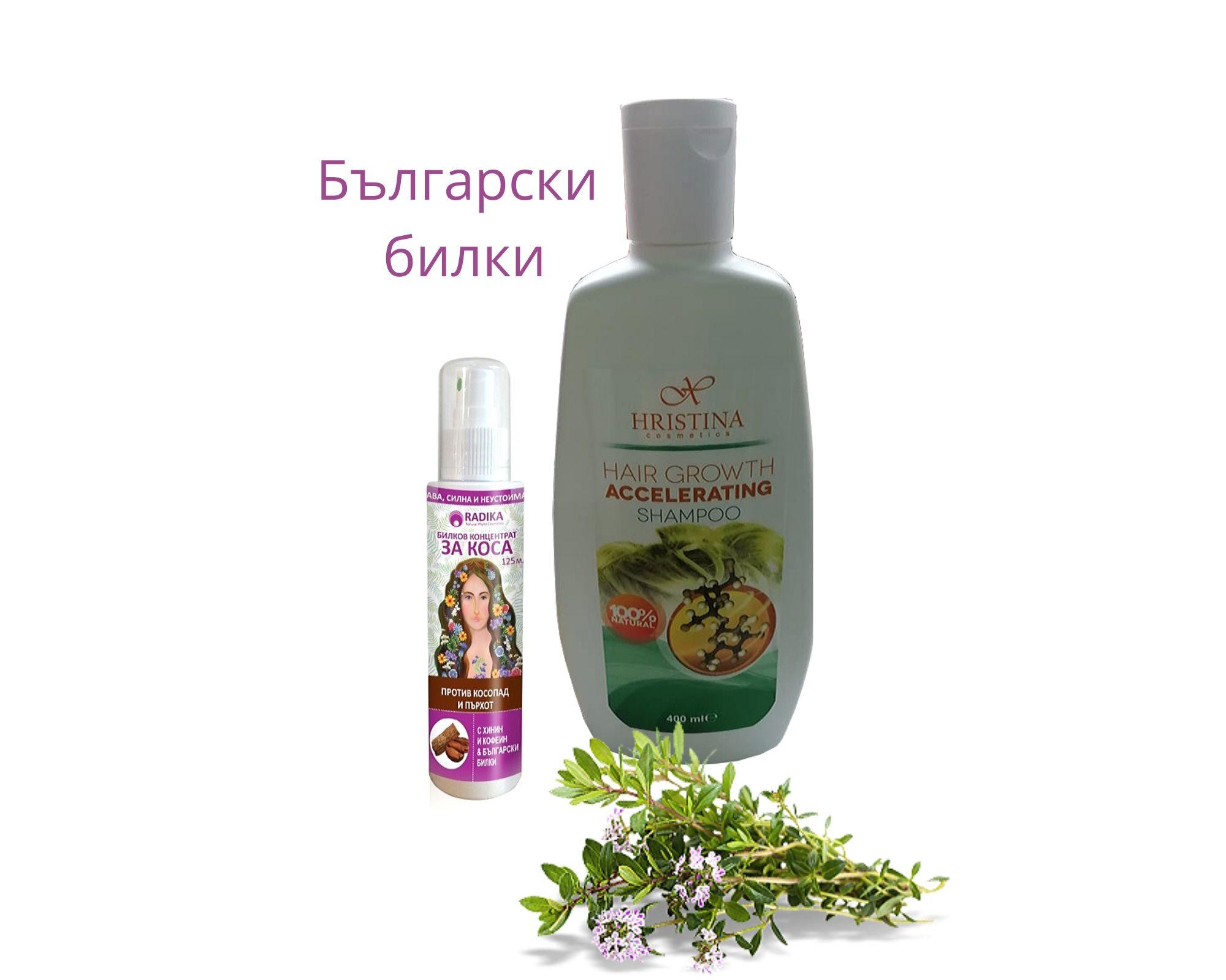 Български билки
